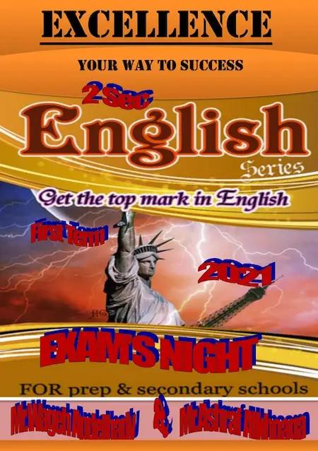 مراجعة لغة انجليزية ثانية ثانوى ترم أول 2021