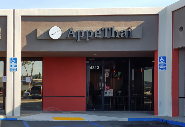 photo of the outside of AppeThai