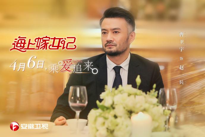 Woman In Love China Drama