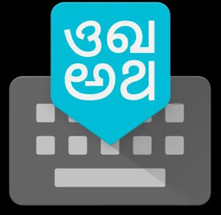 Google Indic Keyboard For Android app Every Mobile