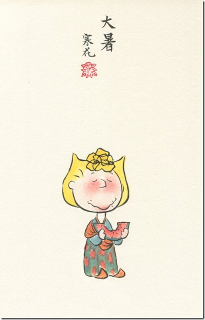 Peanuts X China Chic by froidrosarouge 花生漫畫 中國風 by寒花 12 Sally Brown Summer 大暑