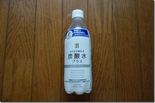 トクホ炭酸水プラス