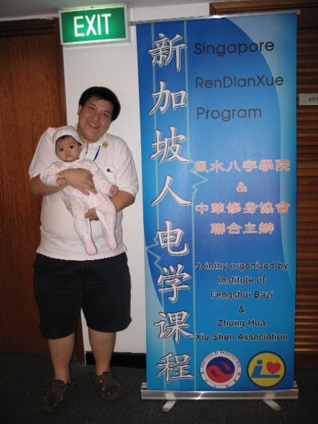 RDX - 1st RDX Program - Our volunteers - RDX-V015.JPG