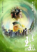 Cheng Yihan China Actor