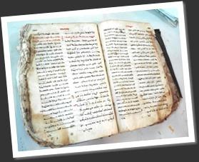 aramaicjpg