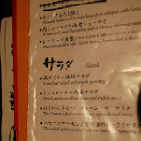 2014 Japan - Dag 8 - jordi-DSC_0708.JPG
