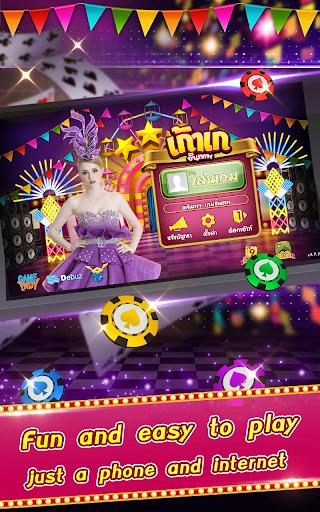u0e40u0e01u0e49u0e32u0e40u0e01 u0e02u0e31u0e49u0e19u0e40u0e17u0e1e - Casino Thai 3.0.8 screenshots 12