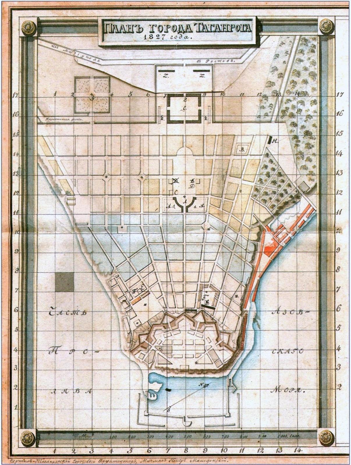 схема крепости в таганроге