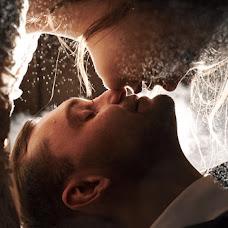 Bröllopsfotograf Dmitriy Goryachenkov (dimonfoto). Foto av 04.02.2019