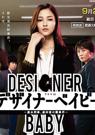 Designer Baby (2015)