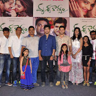 Drishya Kavyam Movie Teaser Launch Photos