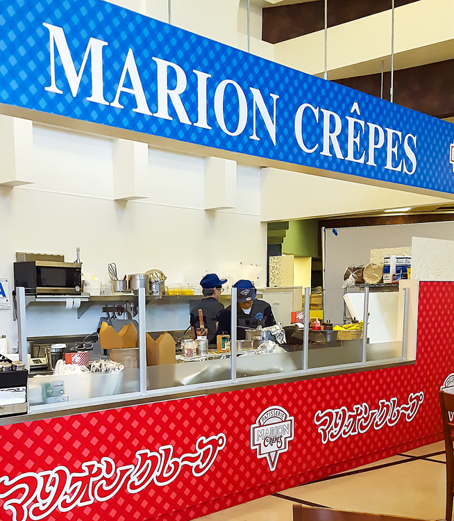 photo of Marion Crepes location