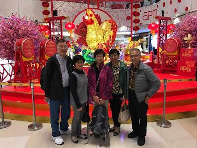 與兩位稀客在觀塘 apm 聚首黃培輝、張思敏(認識嗎?)、李素貞、陳穎安、倪林春