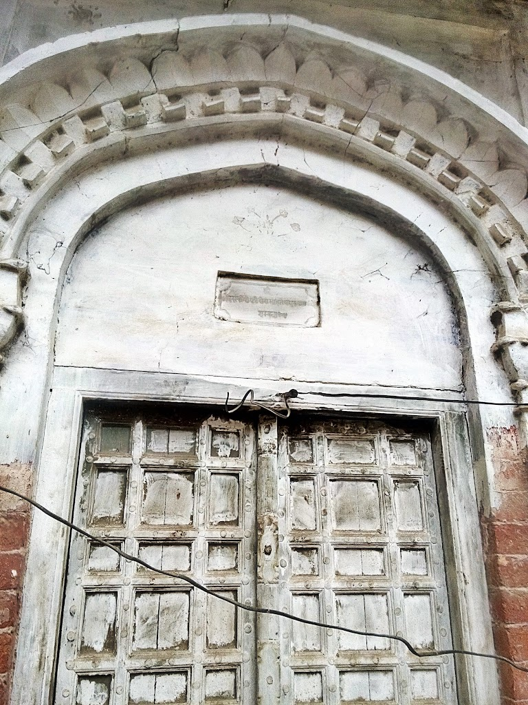 Parnami_Mandir_door&arch
