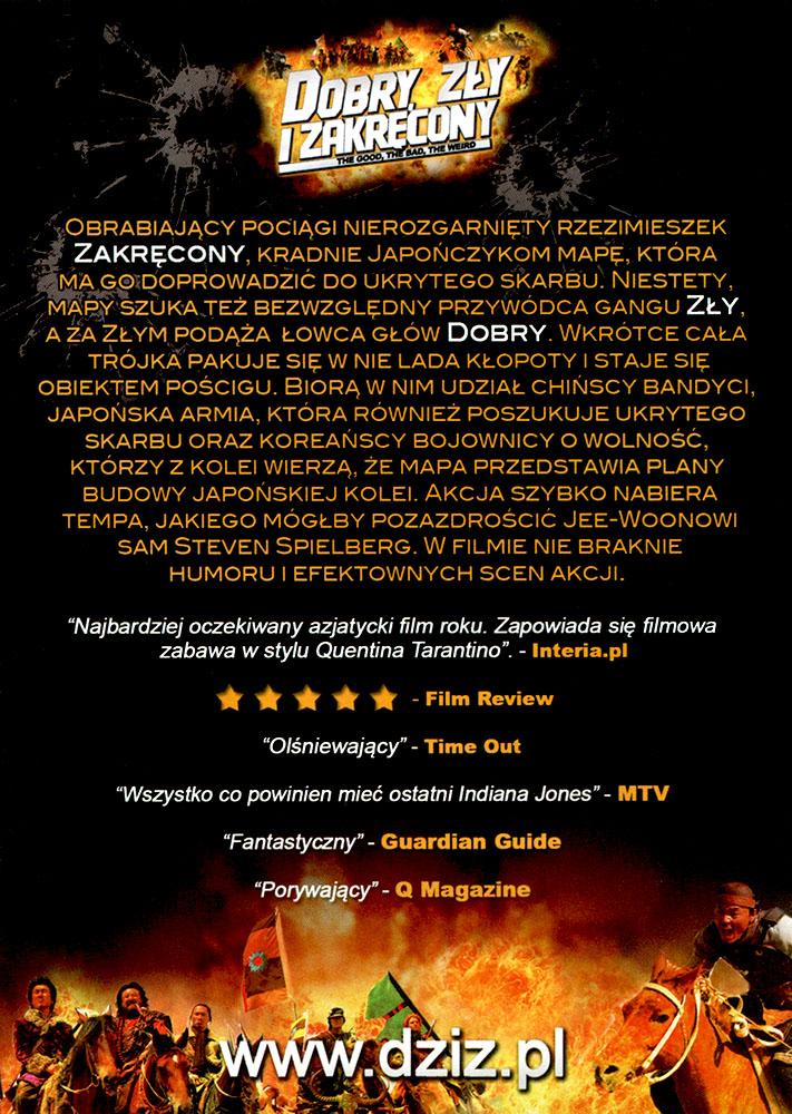 Ulotka filmu 'Dobry, Zły i Zakręcony (tył)'