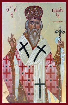 Αποτέλεσμα εικόνας για Άγιος Πανάρετος Αρχιεπίσκοπος Πάφου