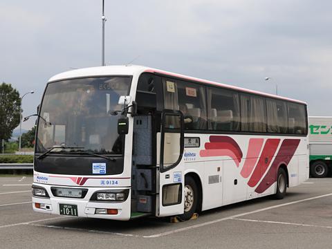 西鉄高速バス「桜島号」 9134 えびのPA休憩中 その1