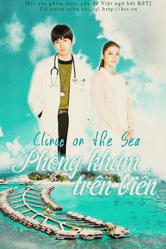 Phòng Khám Trên Biển - Clinic on The Sea 2014