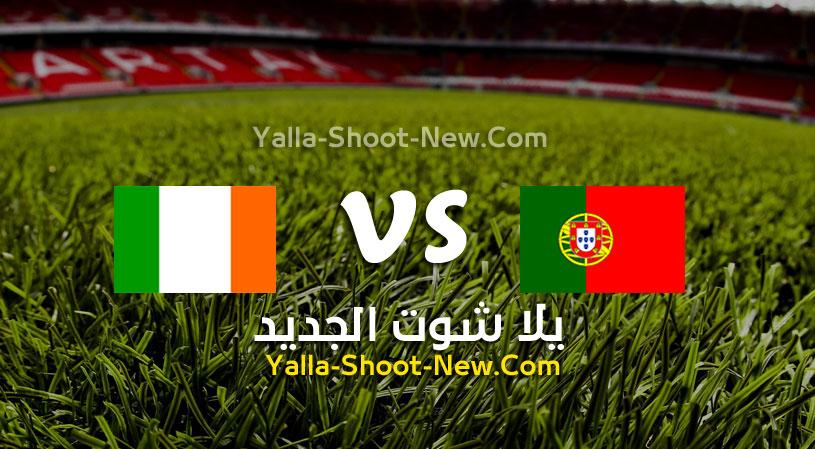 مباراة البرتغال وإيرلندا