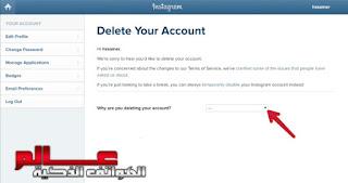 كيفية حذف حساب انستقرام Instagram بشكل نهائي  how delete instagram account