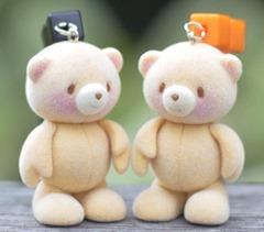 Bear-00001