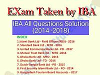 IBA All Questions Solution: IBA কর্তৃক গৃহীত পরীক্ষাসমূহের প্রশ্ন সমাধান - PDF ফাইল