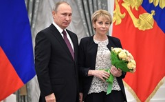 putin-national-awards-1