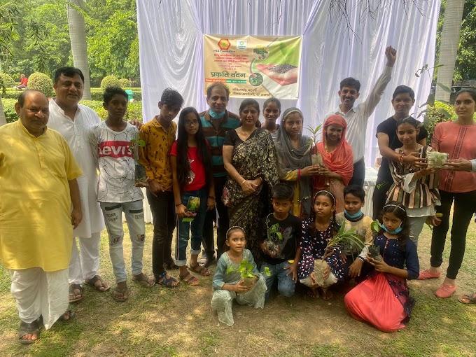 दिल्ली रोहिणी सेक्टर 9 में प्रकृति वंदन कार्यक्रम का आयोजन