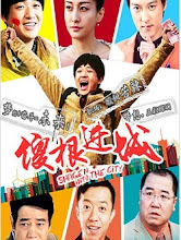 Gen's Life & Dream / Shagen Into the City China Drama