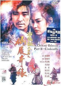 Tiên Phục Kỳ Duyên - Tien Phuc Ky Duyen poster