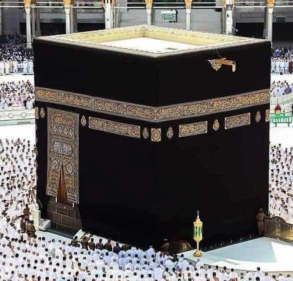 Doa Yang Dianjurkan Dibaca Ketika Lailatul Qadar