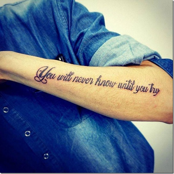 usted_nunca_sobre_si_no_tratar_de