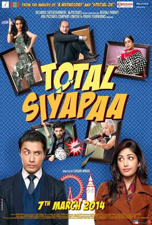 Cover of Total Siyapaa (2014) Hindi Movie Mp3 Songs Free Download Listen Online at Alldownloads4u.Com