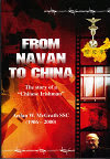 From Navan to China: the Story of a 'Chinese Irishman' by Fr Aedan McGrath