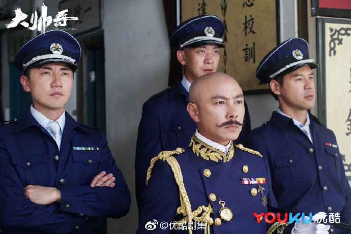 The Learning Curve of a Warlord / Handsome Marshal Hong Kong Drama