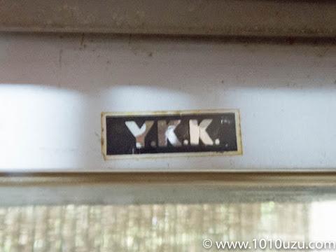 サッシのメーカーはYKK AP