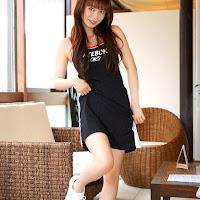 [DGC] 2008.02 - No.543 - Shoko Nakagawa (中川翔子) 009.jpg