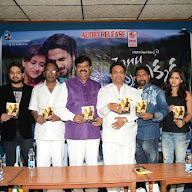 Jaanu Nuvvekada Movie Audio Launch Photos