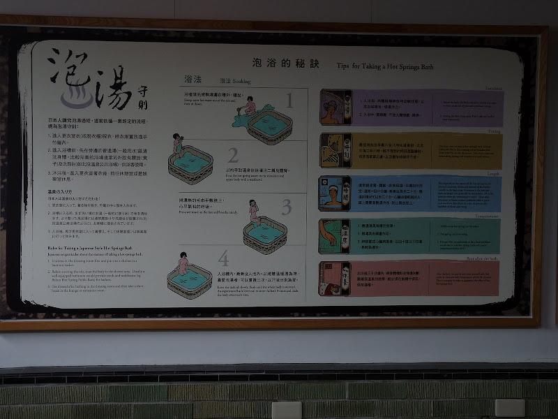 TAIWAN.Taipei .Maison japonaise vers Beitou et Musée National de Taipei à côté du Peace park - P1060327.JPG