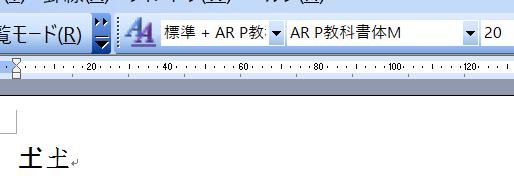 [image%255B30%255D.png]