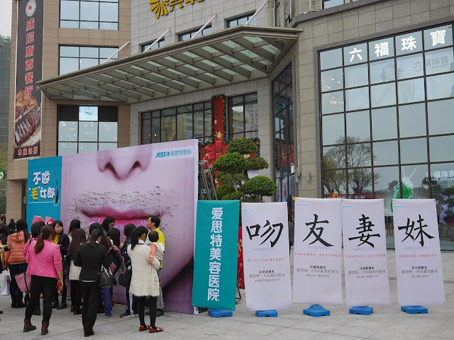 promotion for hair removal service with stems of flowers forming hair around the image of a woman's lips