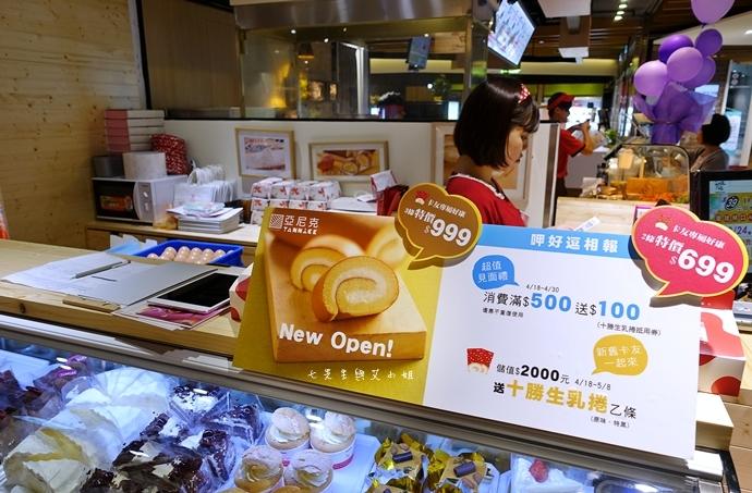 16 亞尼克菓子工房 芒果奶油捲
