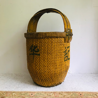 Chinese Antique Willow Basket