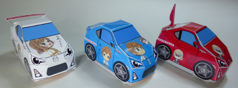 Mini Itasha Papercraft