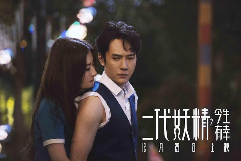 Hanson and the Beast China Movie