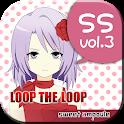 【旧版】LTLサイドストーリー vol.3 icon