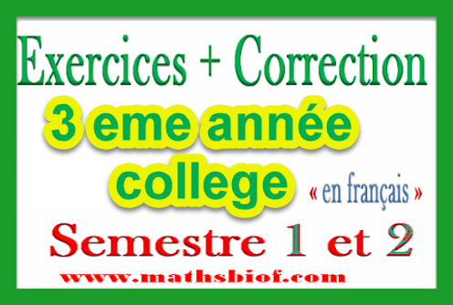 Correction Des Series D Exercices Maths 3eme Annee College En Francais Vdeos Et Pdf Tcsf سلسلات تمارين رياضيات الثالثة اعدادي