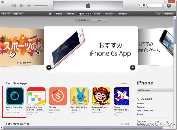 【教學】免信用卡申請Apple ID/切換iTunes國家教學(電腦操作有效)06