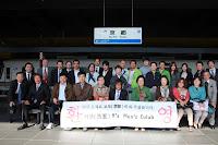 2012.10.26~28 IBC交流会