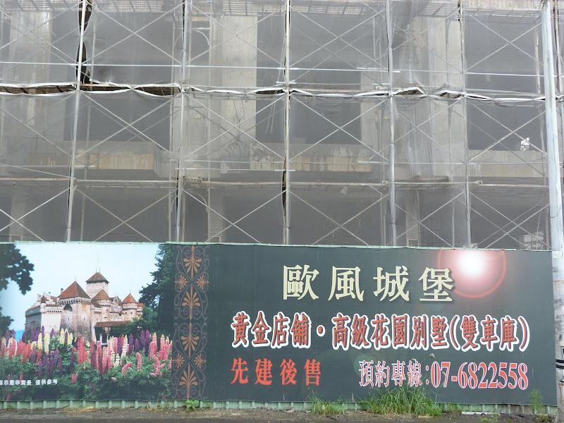 Pubs immobilières Taiwanaises...